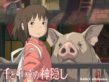 sentochihironokamikakushi_01.jpg